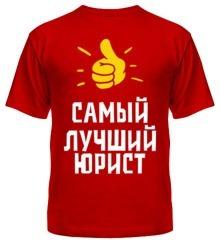 Услуги юриста в Перми